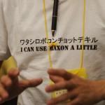 NHK大学ロボコン2014:写真集