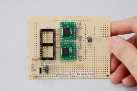 PWM対応モータドライバ基板。部品側から