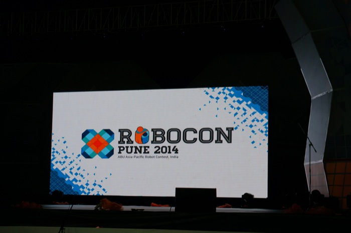 ABUロボコン2014