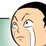 ロームに男泣き!④シャント抵抗編