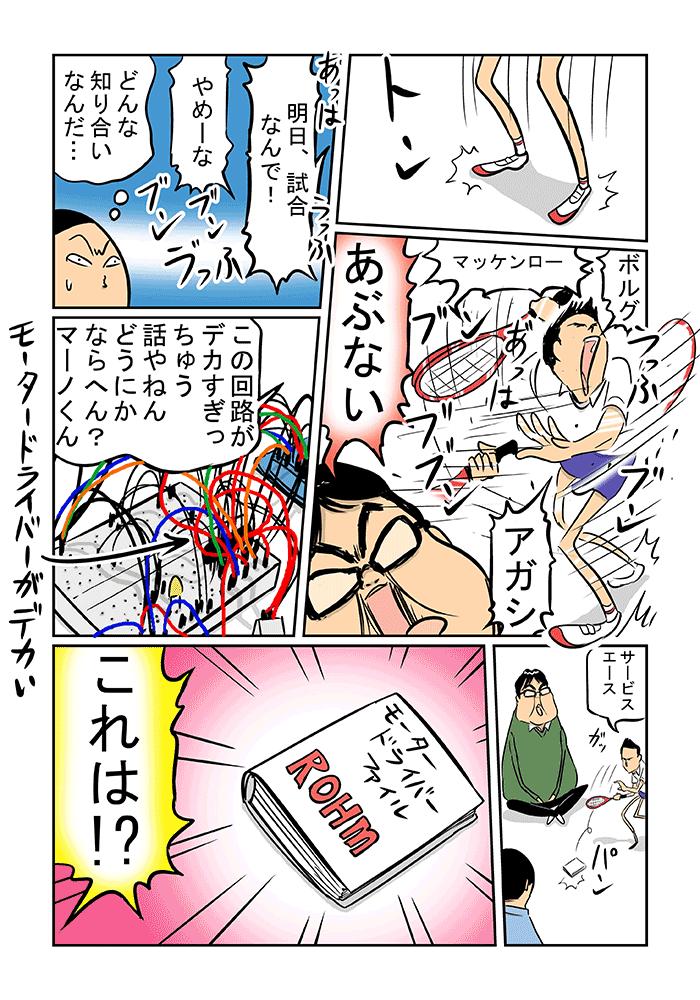 m07_002