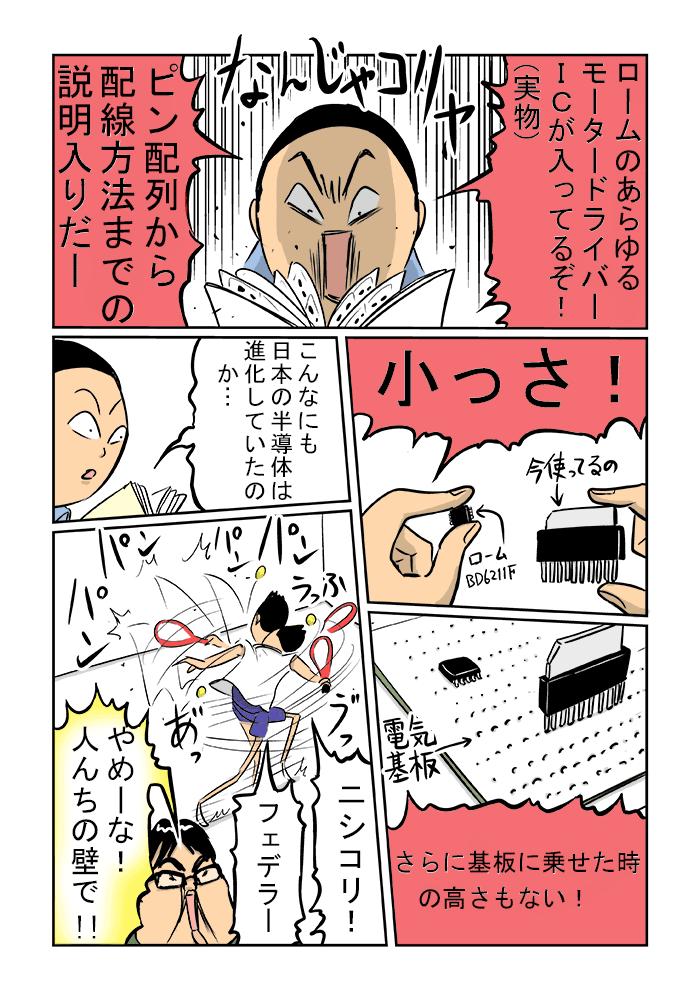 m07_003_02