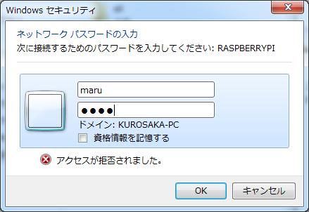 rasp07_img11