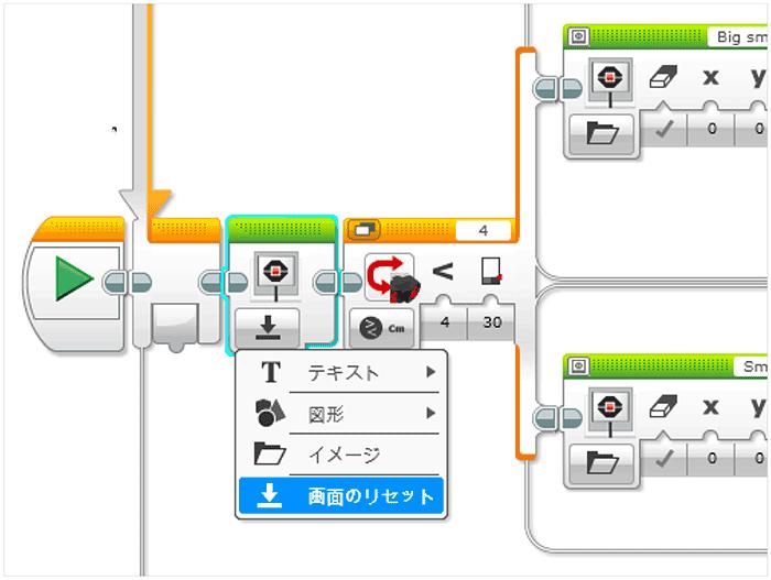 16_program-detail