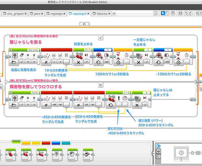 18_program-detail