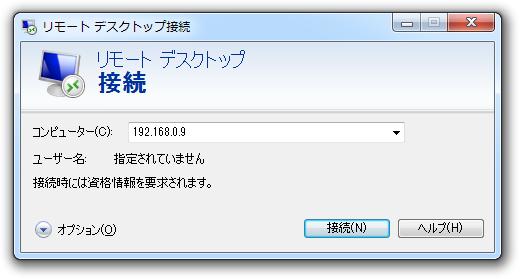 raspberrypi16_img12