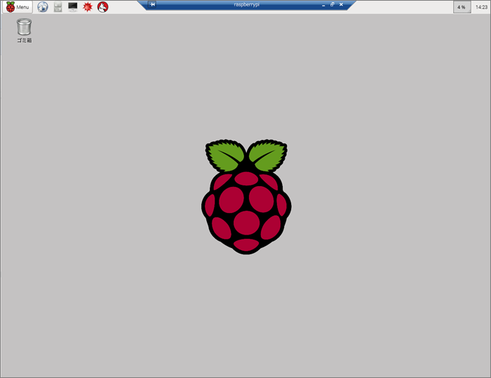raspberrypi16_img14