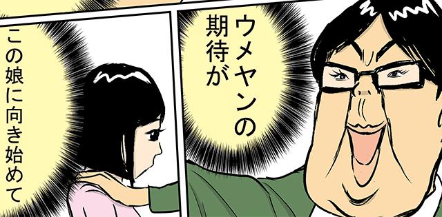 mm21_main