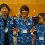 東京農工大学:R.U.R