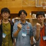京都工芸繊維大学:Forte Fibre(フォルテ フィーブレ)