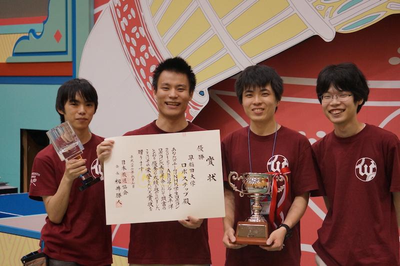優勝の早稲田大学