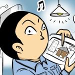 ロームに男泣き!⑦ Wi-SUNモジュール編