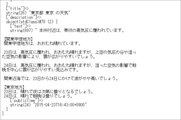 raspberrypi21_img03