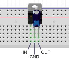 図3.3端子電圧レギュレータとコンデンサ