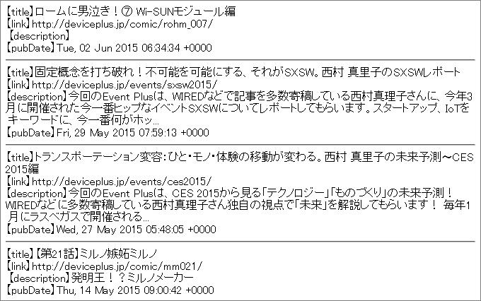 raspberrypi24_img04