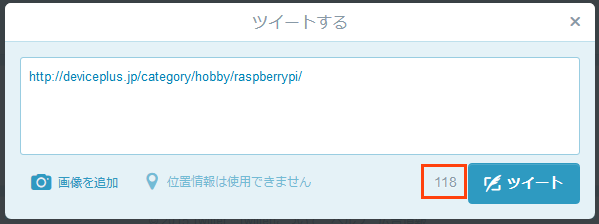 raspberrypi24_img06