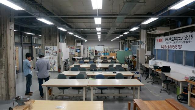 学生ロボコン2015 早稲田大学