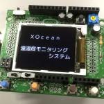 番外編② XOceanを使ってみた〜ArduinoとEnOceanを使用した温湿度表示(その2)