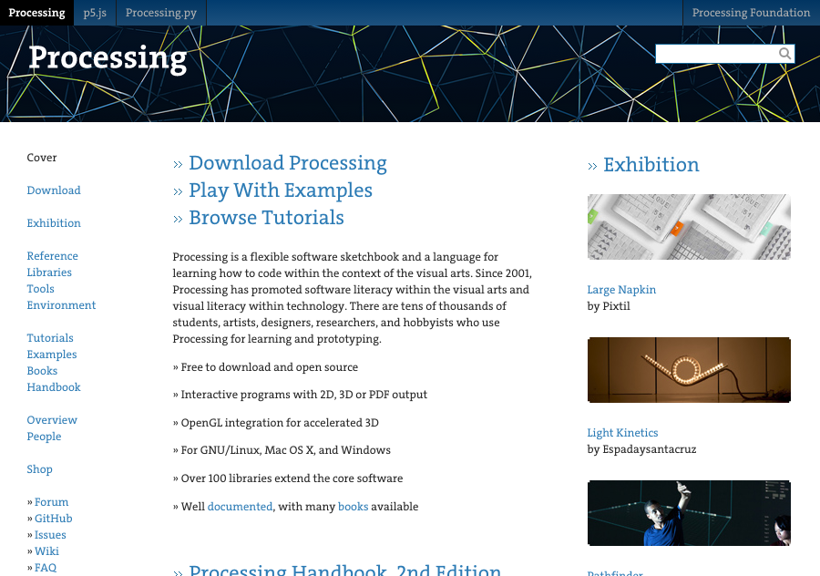 図2 Processingウェブサイト
