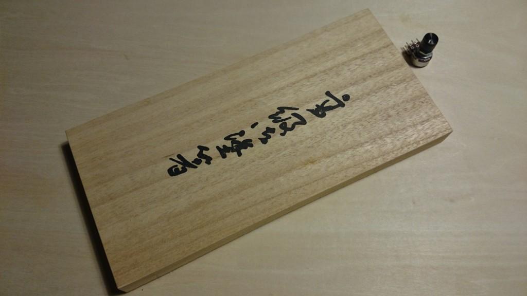 写真1 お箸の箱