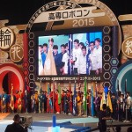 高専ロボコン2015:写真集