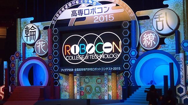 kosen2015-1st-round_01