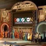 高専ロボコン2015:出場校紹介
