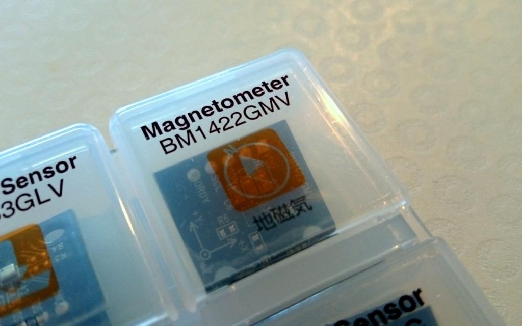 写真4 地磁気センサのケース