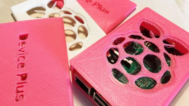 3Dプリンターでラズベリーパイケースを作ろう!(3)モデリング編②