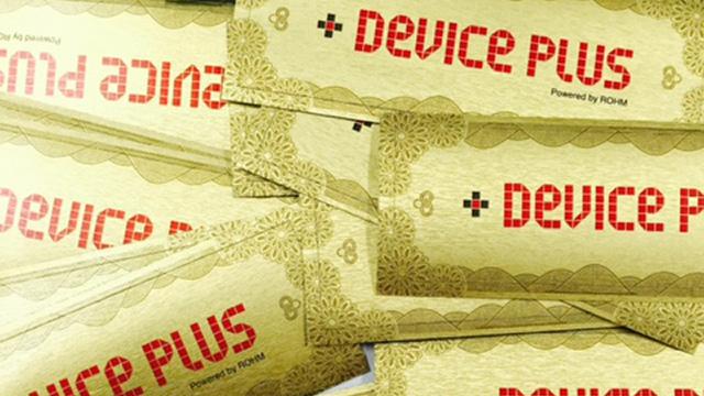 deviceplus-sticker-prayer