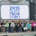 NHK学生ロボコン2016 大会振り返りと記事まとめ