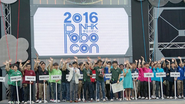 nhk-robocon2016-review_01