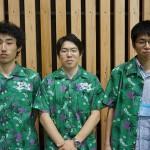 東京農工大学:R.U.R.