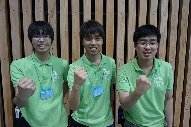 写真左より奥山隆史さん、田口慶さん、渡辺紘平さん