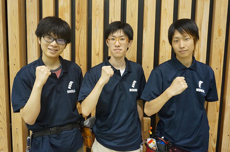 写真左より中西裕哉さん、椋浦一哉さん、京田祐樹さん