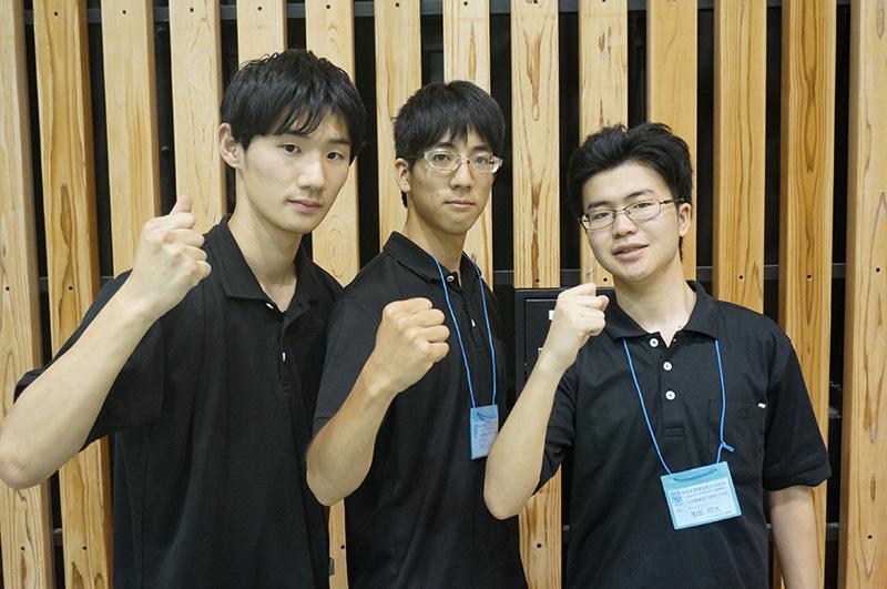写真左より今井康太郎さん、竹垣洸樹さん、浅田翔太さん