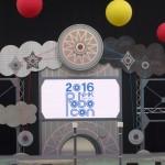 予選組み合わせ表:NHK学生ロボコン2016