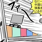 【第38話】ABUロボコン 2016