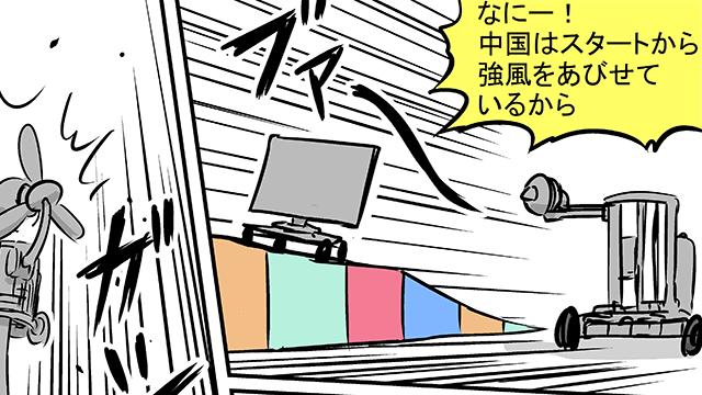 mm38-640x360