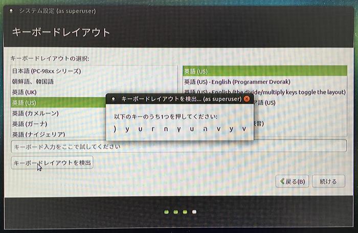 raspberrypi48_img10