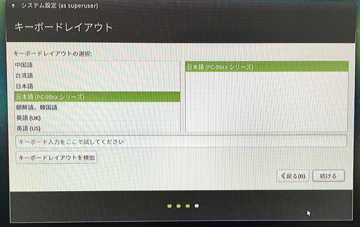 raspberrypi48_img11
