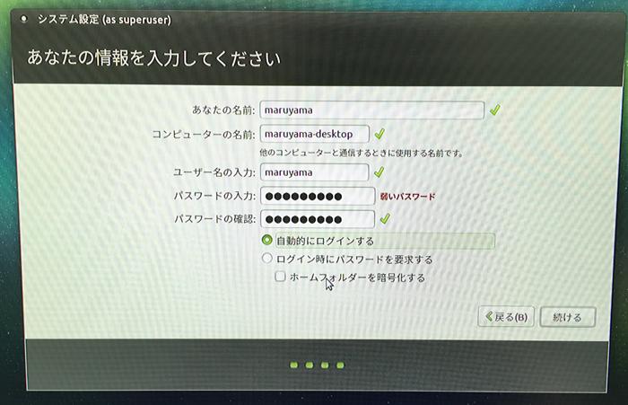 raspberrypi48_img12