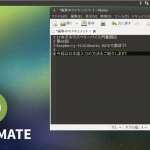 第49回「ラズパイ3×Ubuntu MATEで遊ぼう!(1)日本語入力の設定方法」
