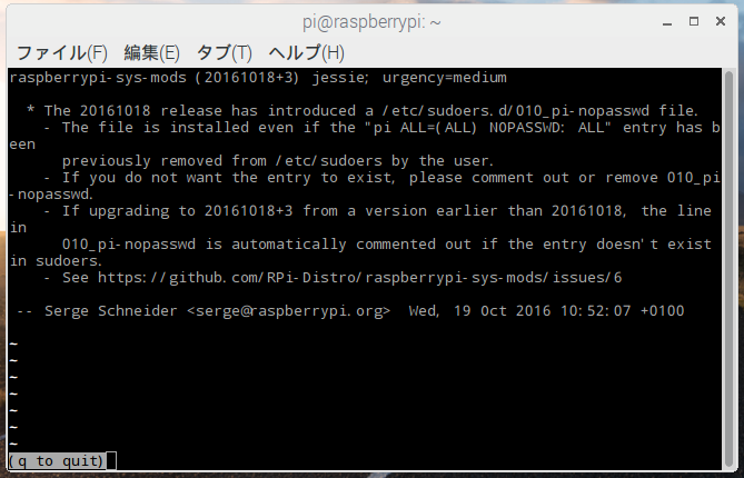 raspberrypi51_img04