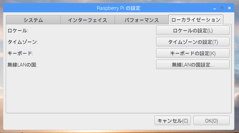 raspberrypi51_img08