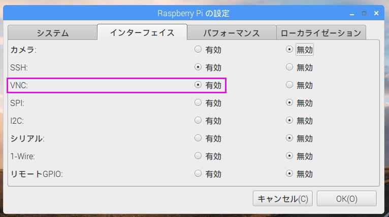 raspberrypi51_img12