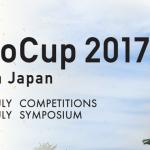 ロボカップ2017 | 20年ぶりに発祥の地、名古屋で開催!