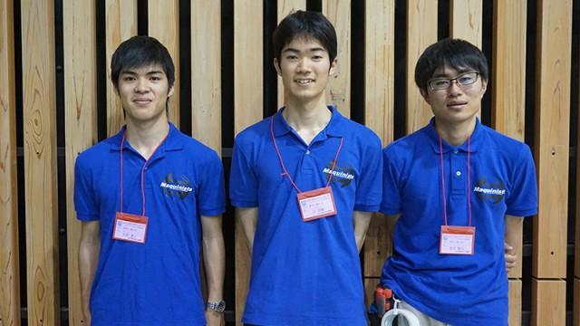 nhk-robocon2017-team006