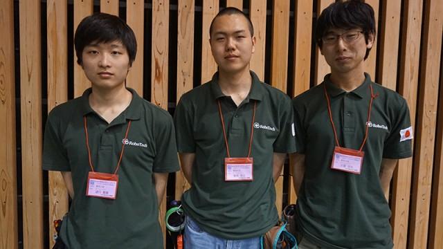 nhk-robocon2017-team007
