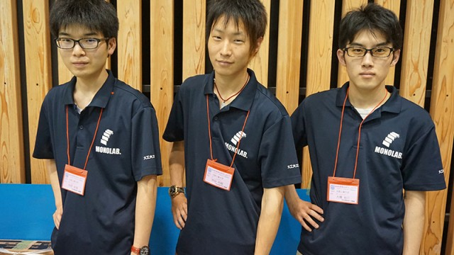 nhk-robocon2017-team020